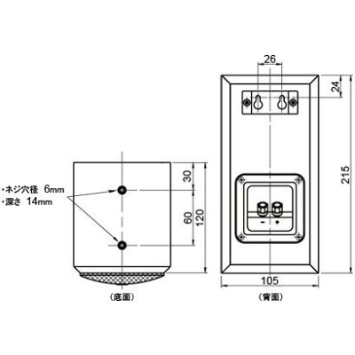 YAMAHA ホームシアターシステム NS-B210(B) 1ホン