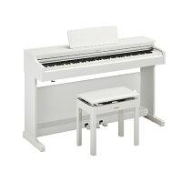 YAMAHA ARIUS 電子ピアノ YDP-164WH