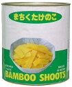 ケイパック 麻筍スライス 中国 1号缶X6