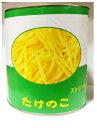 京浜貿易 麻筍ストリップ 中国 1号缶