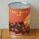 京浜貿易 クワイホール 3号缶 340g