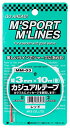 MYS カジュアルテープ レッド(3mm×10m) MM-03