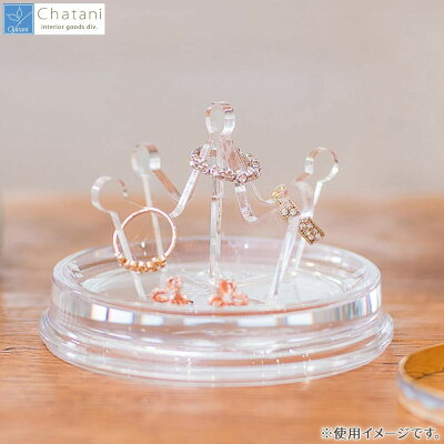 茶谷産業 Crystal Collection リングホルダー クラウン 865-600