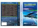 アルパイン ALPINE HDDカーナビ用 X088/X08シリーズ 2018年度版 地図データ更新ディスク HCE-V608A