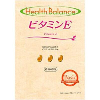 ヘルスバランス ビタミンE(81g(約180日分))