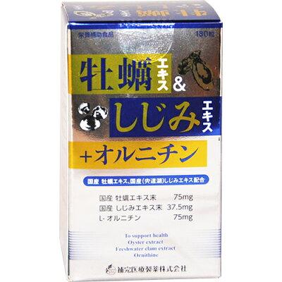 牡蠣エキス&シジミエキス+オルニチン 30日分(180粒)