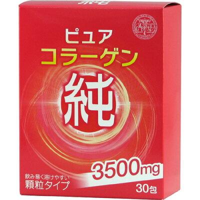 ピュアコラーゲン 純(3.5g*30包)