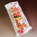 ツクナカ 鮭チーズ 75g