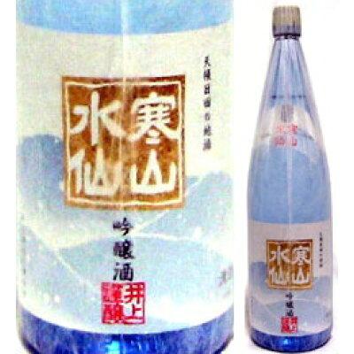 寒山水仙 吟醸 共配V 1.8L