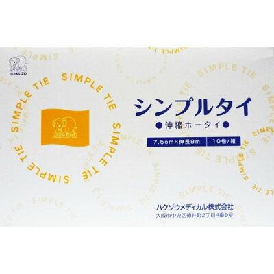 ハクゾウ シンプルタイ 7.5cm*伸長 9m(10巻入)