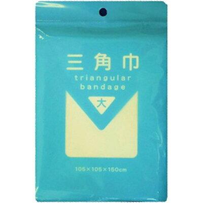ハクゾウ 三角巾 大 105cm*105cm*150cm(1枚入)
