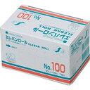 ハクゾウ エレバンロール No.100 10cm×10m 1巻入