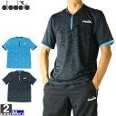 ディアドラ diadora メンズ テニスウェア ZIPトップ ブルー.FL DTP9584 60