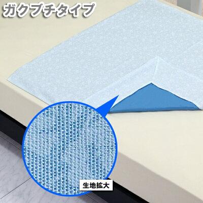 2010年度版エコでクール(TM)専用カバー(ガクブチタイプ) プチシングル 約60×90cm用