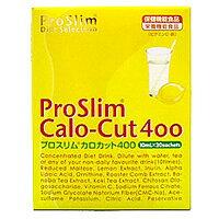 プロスリムカロカット400(レモン果汁入り)