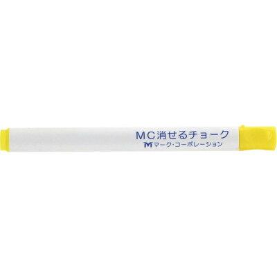MC消せるチョーク キイロ/150-5005-3 インテリア雑貨 ディスプレイ用品 黒板・ブラックボード