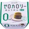 遠藤製餡 Nゼロカロリー 水ようかん 抹茶 90g