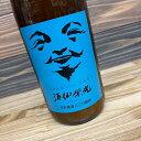 栄光 にごり蔵酒 1.8L