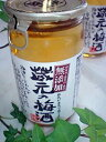 栄光 蔵元の梅酒 梅実入り カップ 180ml