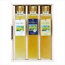 蔵工房 果汁飲料3本詰合せ H-3b AG6268-021