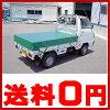 トラックシート #840 〔荷台シート 260cm x 445cm〕トラック用品
