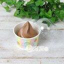 マザーガーデン スクイーズやわらかカップ入りソフトクリームチョコ
