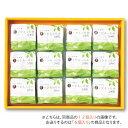 果子乃季 月でひろった卵小野茶 6個入 TUOC-6