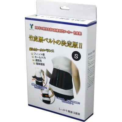 しっかり腰部支援帯 Sサイズ(1枚入)