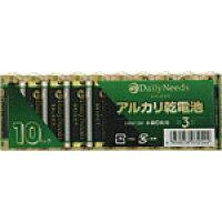 アルカリ電池単三形10本