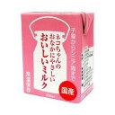 くいしんぼ ネコちゃんのおなかにやさしいおいしいミルク(200mL)