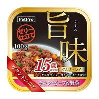 ペットプロ 旨味グルメトレイ グランドシニア 15歳以上用 チキン・ビーフ&野菜(100g)