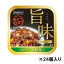 ペットプロ 旨味グルメトレイ ビーフ&野菜   ペット