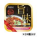 ペットプロ 旨味グルメトレイ シニア11歳用 チキン ビーフ&野菜   ペット
