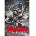 RASETSU〜羅刹1+XAN DVDパック