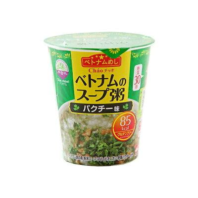 XinChaoベトナム ベトナムのスープ粥チャオ パクチー味 24.1g
