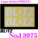 BLITZ ロゴステッカー W:100mm WHITE 2枚入り 13975