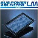 BLITZ SUS POWER AIR FILTER LM サスパワーエアフィルターLM 純正交換タイプ ホンダ用 SH-698B 59614