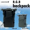 CROSTER クロスター R.G.B backpack レイド ロールトップ 8560510