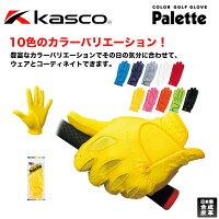 キャスコ メンズ Palette パレット ゴルフ グローブ SF-1515