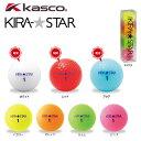 キャスコ KIRA STAR(キラスター)ゴルフボール