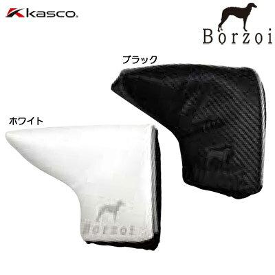 キャスコ kasco ボルゾイパターカバー bzhc-1730pゴルフ用