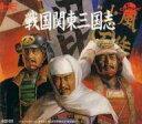 戦国関東三国志 (PCエンジン)