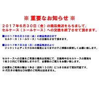洋TV DVD ゴースト天国からのささやき シーズン2(3)