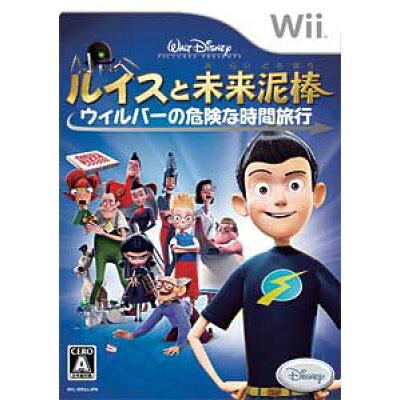 ルイスと未来泥棒~ウィルバーの危険な時間旅行/Wii/RVLPRRSJ/A 全年齢対象