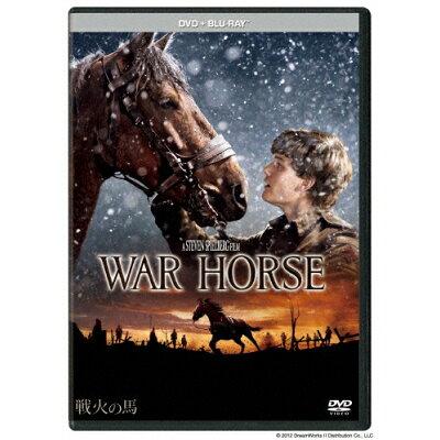 戦火の馬 DVD+ブルーレイセット/Blu-ray Disc/VWBS-1368