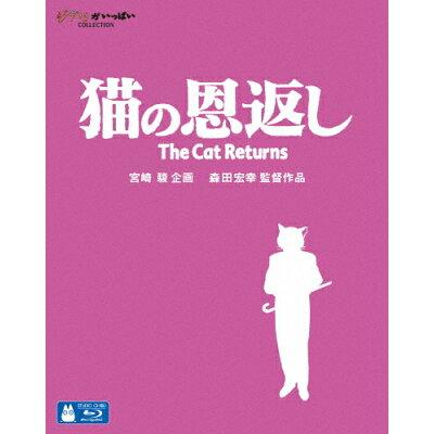 猫の恩返し/ギブリーズ episode2/Blu-ray Disc/VWBS-1491
