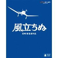 風立ちぬ/Blu-ray Disc/VWBS-1529
