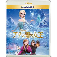 アナと雪の女王 MovieNEX/Blu-ray Disc/VWAS-5331