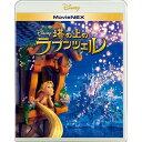 塔の上のラプンツェル MovieNEX/Blu-ray Disc/VWAS-5317
