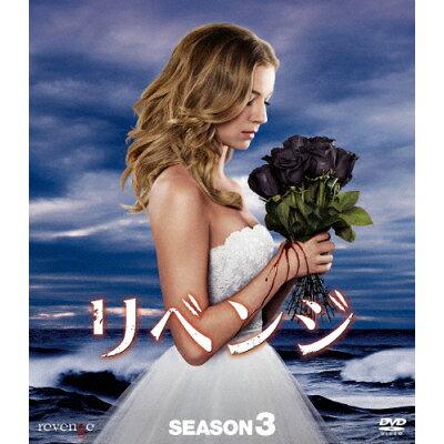 リベンジ シーズン3 コンパクトBOX/DVD/VWDS-6252